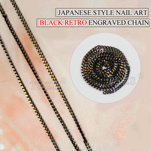 200cm/lot japanese style Nail Art black retro engraved metal chain