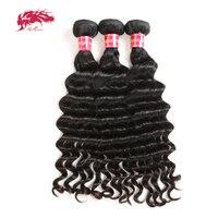 Ali Queen Hair Malaysian Natural Wave Hair Bundles 100% Human Hair Weave 10 to 22 Inches 3 Bundles Deals Virgin Hair Extension