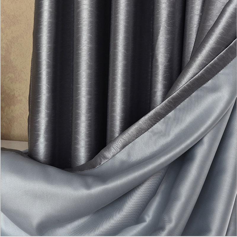 リビングルームのカーテン遮光ホーム現代寝室の装飾3dエンボス加工ソリッドウィンドウカーテンパネル(A232)