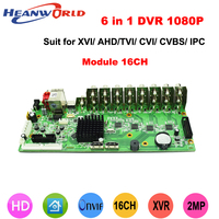 Heanworld Newest H 264 1080P 2MP 6 In 1 DVR Module 16 Channel Suit For XVI