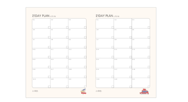 creative year plan notebook 365 days inner page monthly daily