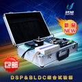 Ninguno cepillo motor 28335 caja de prueba de placa de desarrollo dsp yx-eybox caja bl cc para el experimento