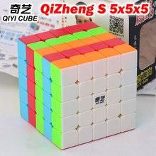 Головоломка волшебный куб Qiyi QiZheng S 5x5x5 5*5*5 профессиональная скорость красочный куб Развивающие игрушки подарки Чемпион соревновательный клуб