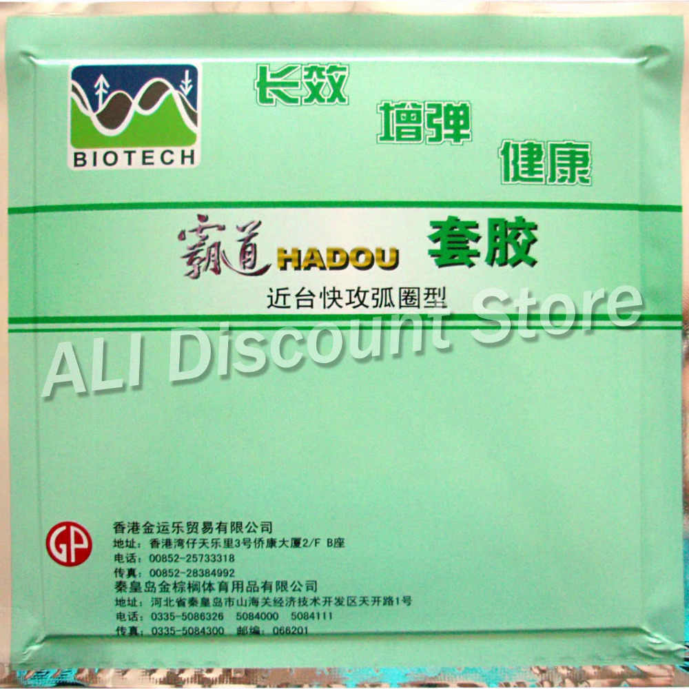 Palio HADOU BIOTECH Pips-in Table Tennis PingPong Rubber With Japanese Sponge