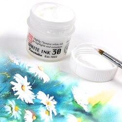 Japão importou kuretake comics tinta branca alta luz aquarela pintura especial destaque caneta iniciantes sub-pacote correção