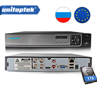 4Ch 8Ch 1080P Security 3 IN 1 AHD Analog IPC CCTV DVR NVR XVR Video Recorder CCTV DVR RS485 Coxial Control P2P XMEye Hybrid DVR