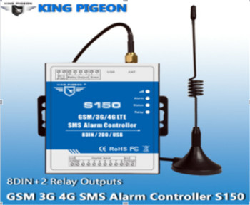 GSM 3G/4G S150 gsm street light relay control switch automatic controller Home Alarm System