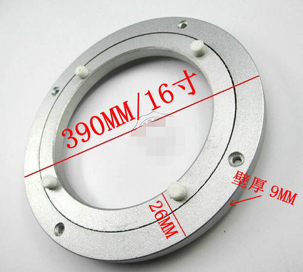 16inch(390mm) Aluminum alloy table turntable bearing universal glass swivel plate-