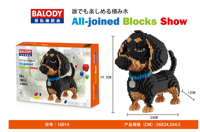 Balody 16014 мини блоки Тайная жизнь домашних алмазные частицы кукла магия алмазов Строительные кирпичи игрушки подарок для детей