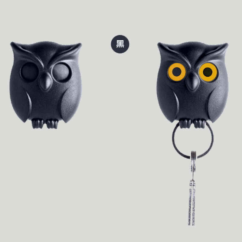 1 PCS Black Night Owl Magnetic Chave Parede Titular Ímãs Manter Chaveiros