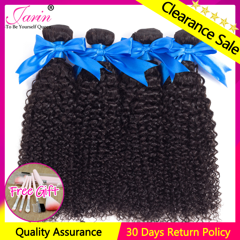 JARIN Indian Kinky Curly Hair Extensions Human Hair Weaving 4 Bundles Deal 100G pc Remy Hair