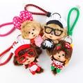 "Free Shipping EMS 100/Lot 4"" Monchichi Doll KiKi Keychain Key Rings Holder Women Handbags Car Charm Pendant"