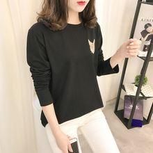 Женская свободная футболка с длинным рукавом chunli большие