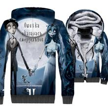 Tim Burtons Corpse Bride Movie 3D Hoodies Men New 2019 Winter Warm Jackets Fashion Brand Sweatshirts Thick Outwear For Fans