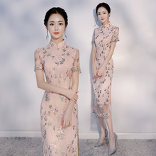 Qipao Cheongsams платье китайское женское кружевное современное элегантное тонкое платье Чонсам с коротким рукавом женское офисное женское платье для работы