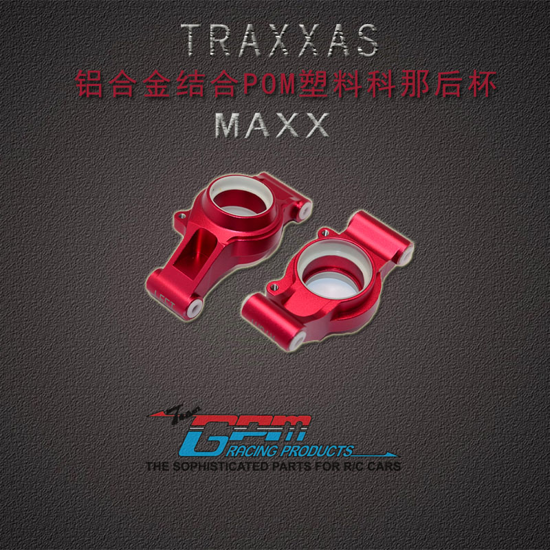 ALUMINUM REAR KNUCKLE ARM WITH COLLAR for Traxxas X-maxx 6S 8S traxxas x maxx x maxx aluminum front or rear lower suspension arms hot racing xmx55x01