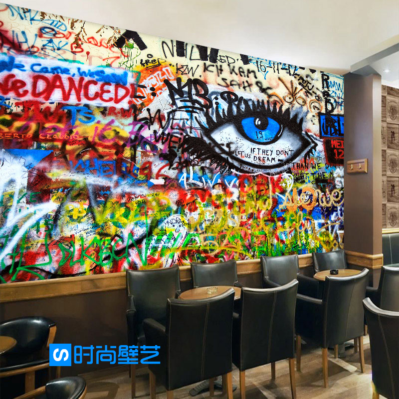Custom 3d mural wallpaper 3D personality graffiti style background wall restaurant bar lounge KTV coffee shop wallpaper mural free shipping european wine cellar wallpaper ktv bar restaurant industry lounge hall decoration beer cup wallpaper mural