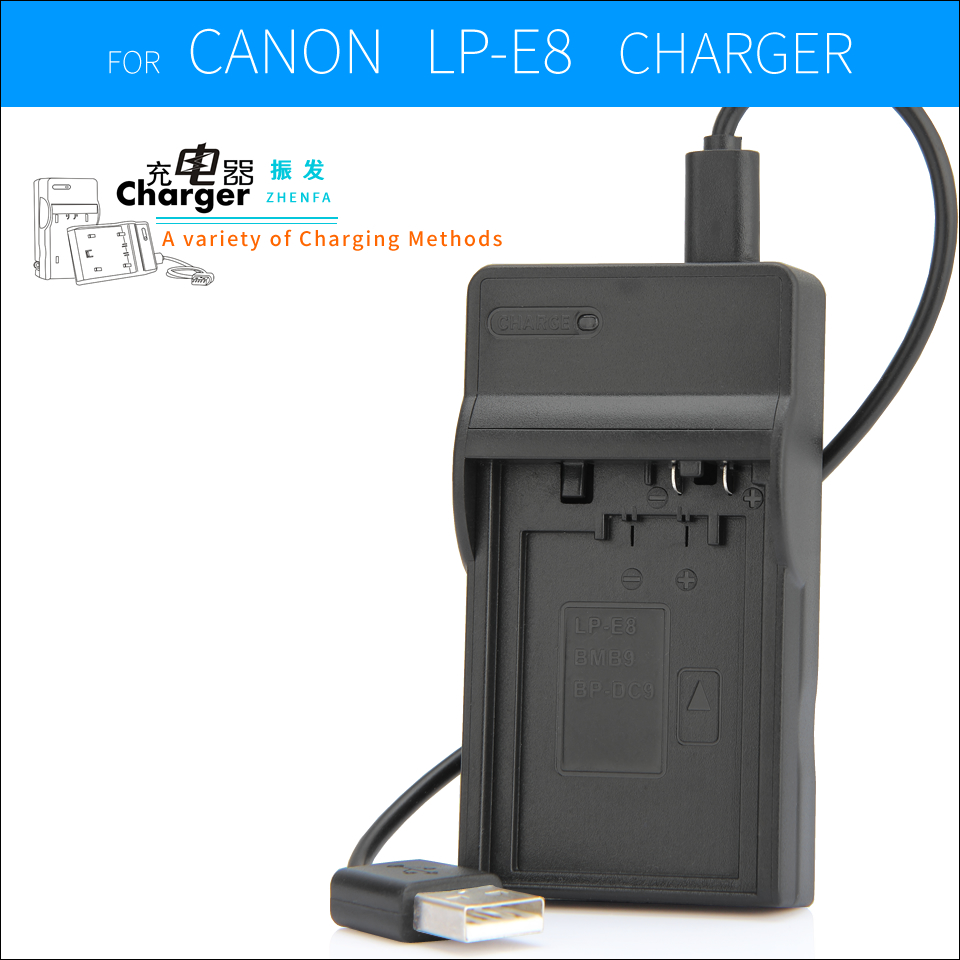 LP E8 USB Rechargeable LP-E8 Battery Charger LC-E8 LC-E8C LC-E8E for Canon Digital Camera EOS 550D EOS 600D EOS 650D EOS 700D camera battery charger cradle for canon lp e8 100 240v 2 flat pin plug