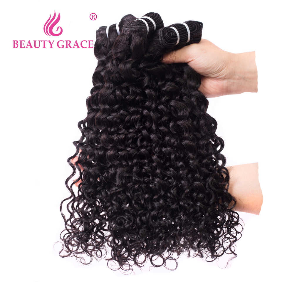 Волна воды пучки бразильских локонов переплетения пучки не Реми 3 пучки предложения 100% человеческие волосы пучки для черных женщин Красота Grace