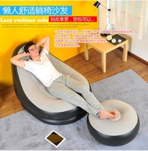 2015 Home Furniture for The Sitting Room Sofa Armchair Inflatable Bed Sheet A Lazy Leisure Chair Cushion Stool