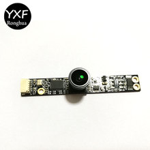 5MP USB модуль камеры OV5648 1080 P UVC 170 градусов широкоугольный объектив CMOS MJPEG UVC HD USB мини-плата YXF-QQSJ-8809-V1-170-R