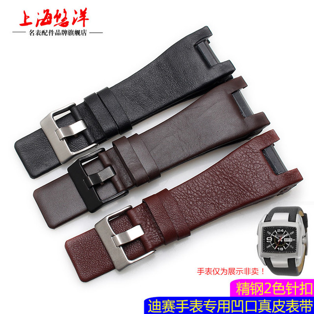 2018 NEW Arrival 32*17mm genuine leather watchband strap black brown FOR Dedicat