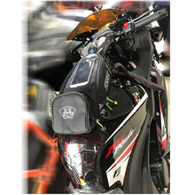 5cdfc66ba00 Sacos de Tanque de moto Motogp Moto Cauda Saco Da Bagagem Saco de Óleo Da  Motocicleta