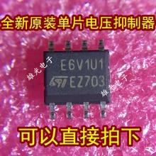 Freeshipping   ESDA6V1U1RL E6V1U1 CD4052BM 74HC4052BM HC4052 STC15W408 STC15W408AS-35I цена