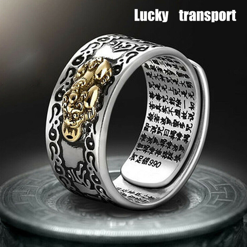 New Men Pixiu Charms <font><b>Ring</b></font> Feng Shui Amulet Wealth Lucky Open Adjustable <font><b>Ring</b></font> <font><b>Buddhist</b></font> Jewelry MV66 image