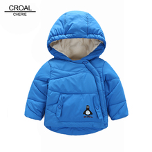 80-120cm Fashion Velvet Girls Winter Coat Boys Outerwear Thickening Winter Jackets For Teenage Girls Parka Kids Clothing