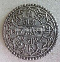 IN(14)MINT NEPAL SILVER MOHUR COIN KING PRITHVI NARAYAN SHAH 1773 KM-454.2 UNC