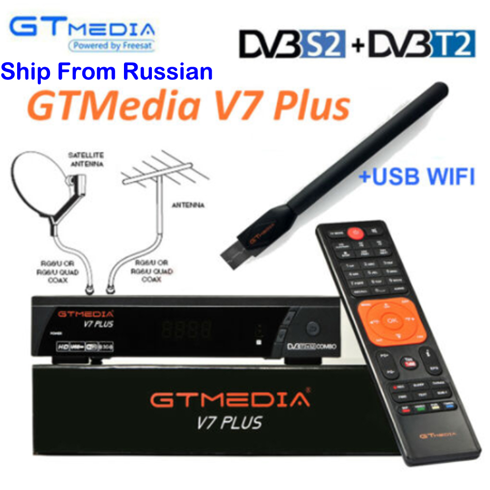 GTMedia V7 Plus Combo HD Digital DVB-S2/T2 Satellite TV Receiver Support Cccamd H.265 HEVC PowerVu TV Turner Set Top Box Freesat