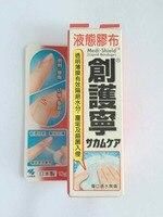 Japan Kobayashi Sakamukea Liquid Bandage 10g