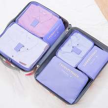 Luggage Organizer Polyester Portable Travel Partition Pouch Storage Bags Home Organization Accessories Supplies 2018 Free Ship