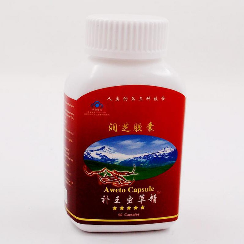 GMP-factory-Suppress-tumor-cordyceps-extract-cordyceps