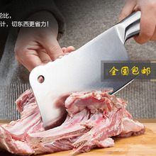 Kitchen Knives stainless steel tool cutting knife chop bone / slicing handmade knife factory price