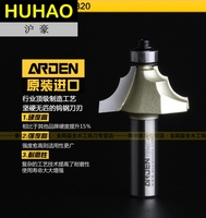 Arden A0405338 Woodworking Tools Double Round Over Arden Router Bit 1 2 1 1 4 31
