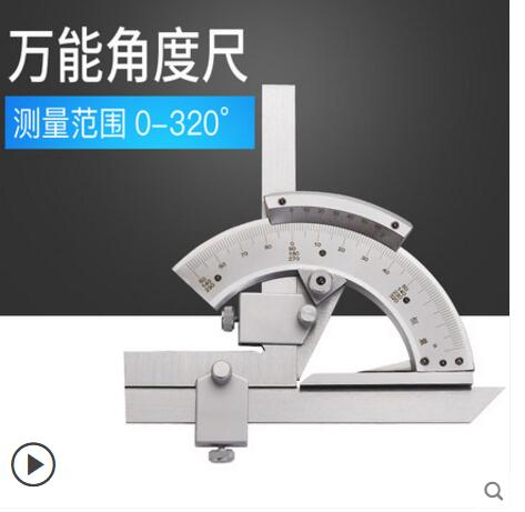 Universal Angle measuring instrument Angle measuring instrument 0-320 degreesUniversal Angle measuring instrument Angle measuring instrument 0-320 degrees