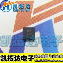Si  Tai&SH    MAX1512ETA+T   8-TDFN  integrated circuit