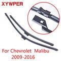 Стеклоочистители XYWPER для Chevrolet Malibu 2009 2010 2011 2012 2013 2014 2015 2016 автомобильные аксессуары мягкие резиновые Дворники для лобового стекла