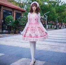 The new spring and summer of 2017 printed vest dress lolita blouse dress skirt