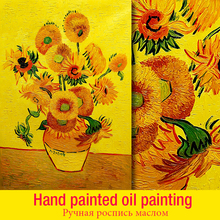 Hand-painted oil painting Van Gogh Sunflower Starry Paris Seine Cafe Oil Painting Wall Sticker Statue Hotel Home Wedding Decor