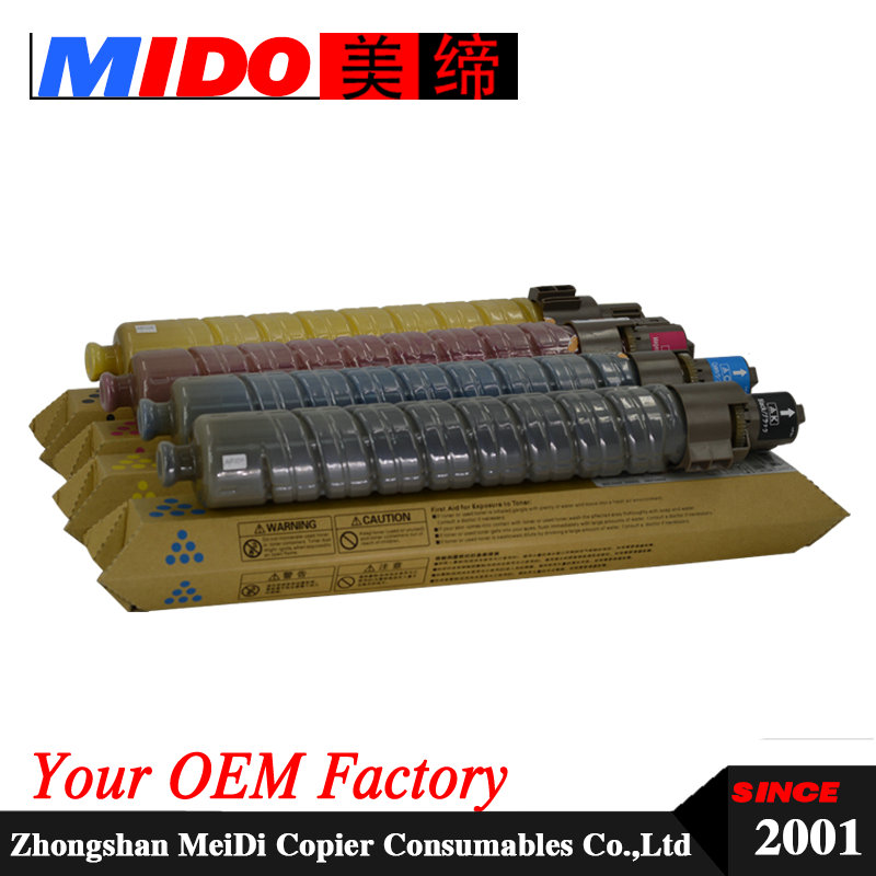MPC5501 MP C5501 MPC 5501 photocopy toner cartridge for MP C4501 5501MPC5501 MP C5501 MPC 5501 photocopy toner cartridge for MP C4501 5501