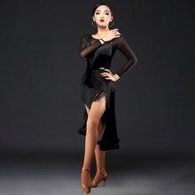 Танцевальные костюмы серии gaoding от династии hcdance танцевальные