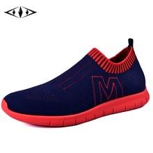 Lemai nuevos hombres encienden los zapatos para correr deporte primavera verano para athletic runner zapatillas boy al aire libre mosca de aire respirable zapatos 023m-1