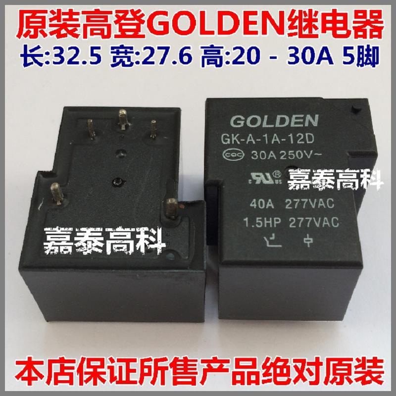 Free shippingOriginal Gordon relay type GK-A-1A-12D 12V 12VDC DC12V 30A 5 feet to ensure
