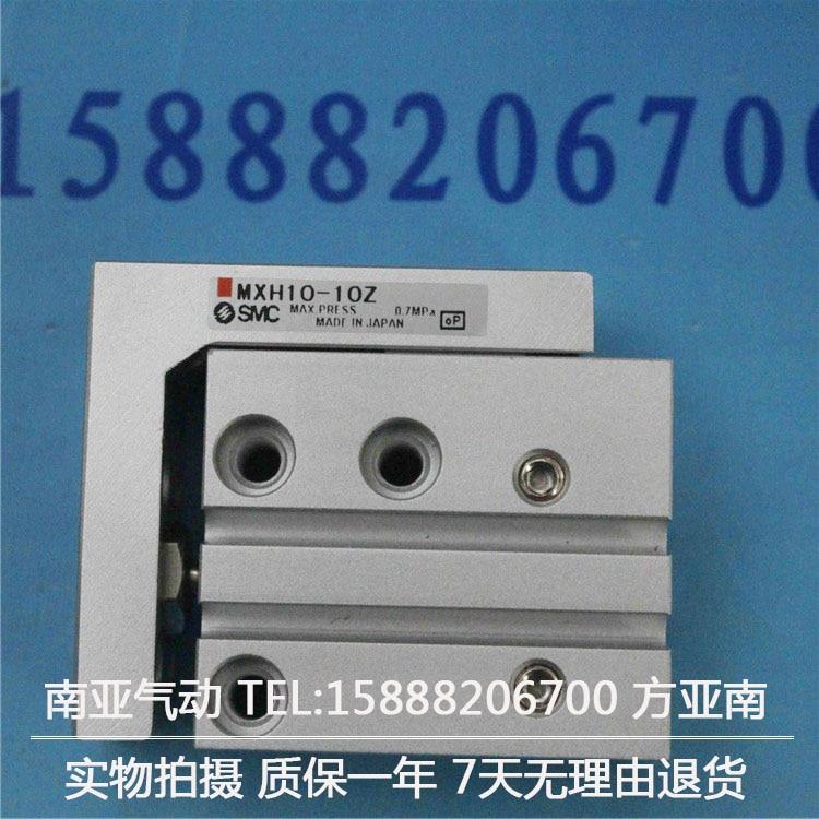 ФОТО MXH10-5Z MXH10-10Z MXH10-15Z MXH10-20Z MXH10-25Z MXH10-30Z MXH10-40Z MXH10-50Z MXH10-60Z SMC compact slide  cylinder  MXH series
