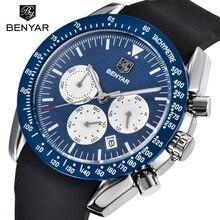 BENYAR العلامة التجارية الرجال الرياضة كرونوغراف سيليكون حزام ساعات كوارتز جميع مؤشرات العمل للماء أزياء ووتش ساعة الرجال الذكور الأزرق