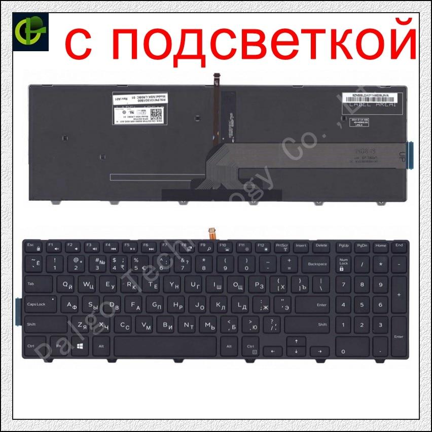 New for Dell Inspiron 3552 3555 Keyboard UK backlit Black