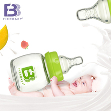 Fierbaby  new Nursing baby bottle of juice 60ml The flow rate can be adjusted according to your baby